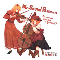 Mr. Sound Postman - 街角麻婆豆