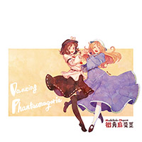MM-30 -Dancing Phantasmagoria - 0200 - 街角麻婆豆