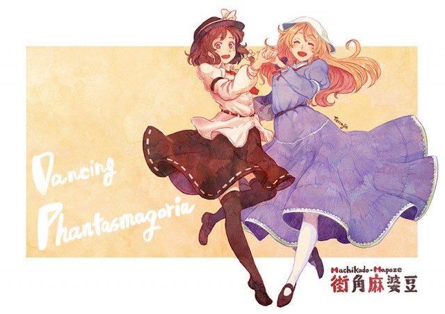 MM-30 - Dancing Phantasmagoria – 0840w – 街角麻婆豆